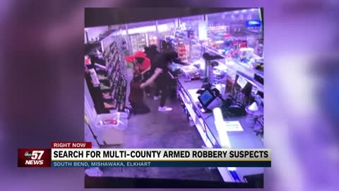 Multiple police agencies investigating string of robberies