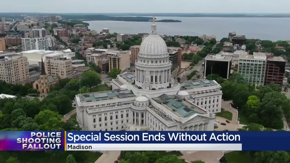 Special session on policing begins with no action